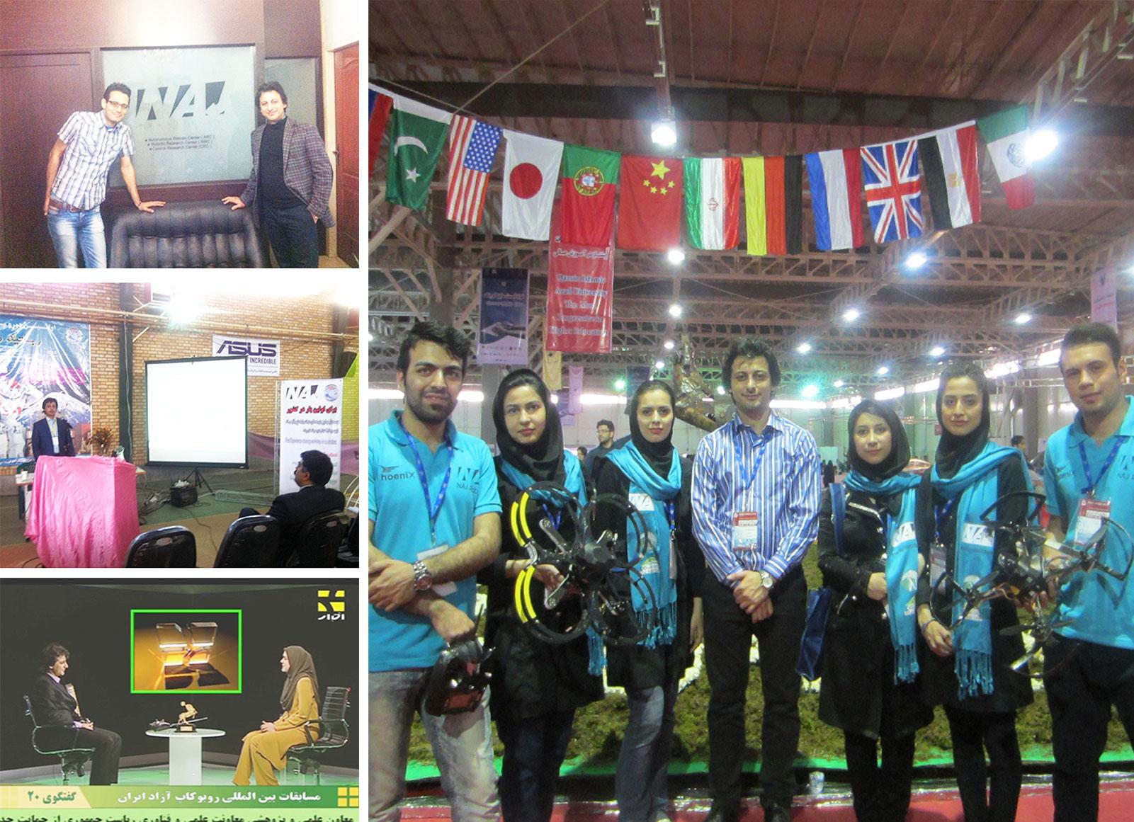شرکت دانش محور رباتیک ناج
