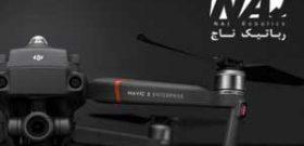 مویک ۲ اینترپرایس بدون محدودیت پرواز کنید، فراتر از مرزهای خود کار کنید: قابلیت های پروازی به وسیله ی پورتی که اضافه شده تا به شما اجازه ی اتصال ابزارات اضافی به پرنده را بدهد، افزایش یافته است که به شما کمک می کند که بهترین عملکرد را در شرایط مختلف داشته باشد. M2E Speaker: […]