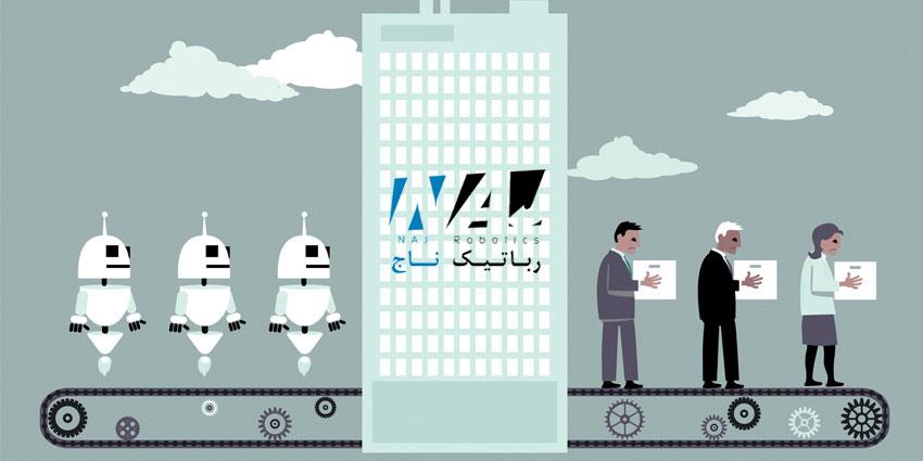 آیا ربات ها جانشین شغل ها خواهند شد ؟